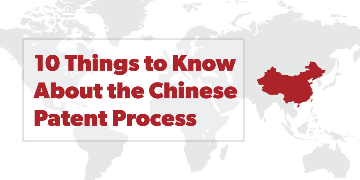 10 Things to Know About the Chinese Patent Process