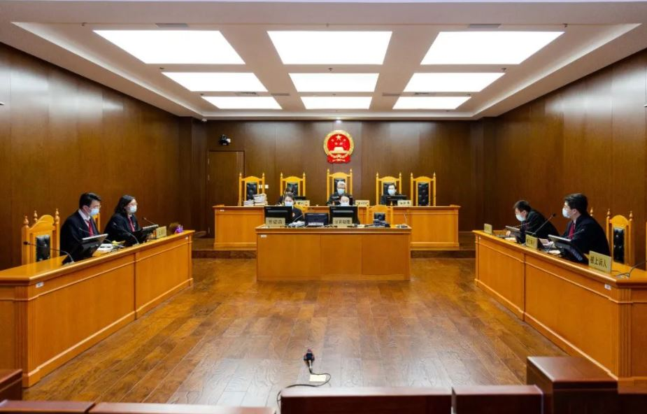 China IP RMB Copyright Case